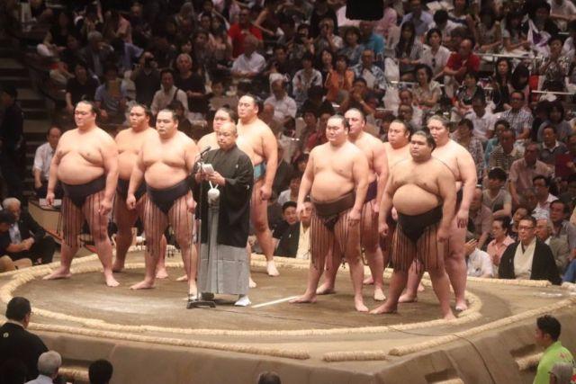 Aki Basho 2018
