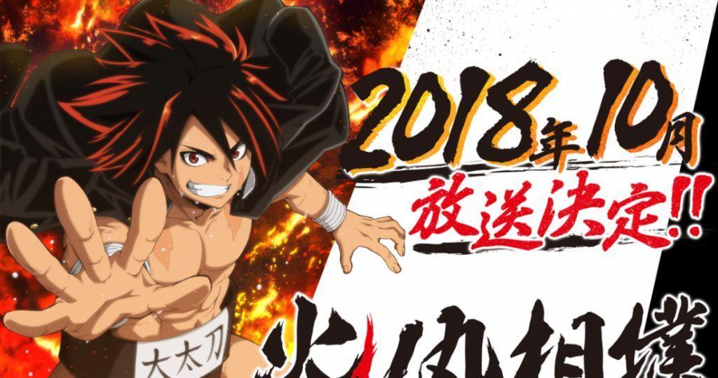 El sumo en el manga y anime