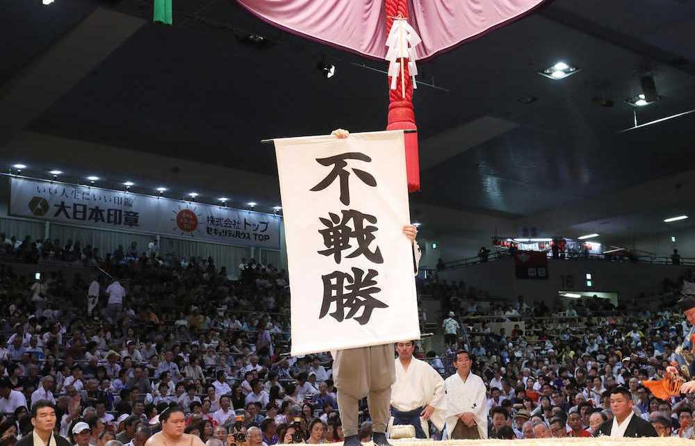 Hatsu 2019, día 4 - Japón se queda sin su Yokozuna