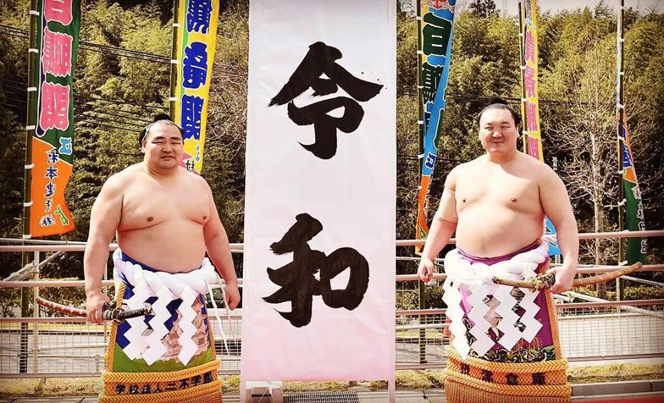 El sumo da la bienvenida a la Era Reiwa