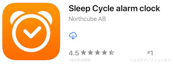 Sleep Cycle: スマートアラーム目覚まし時計 ...
