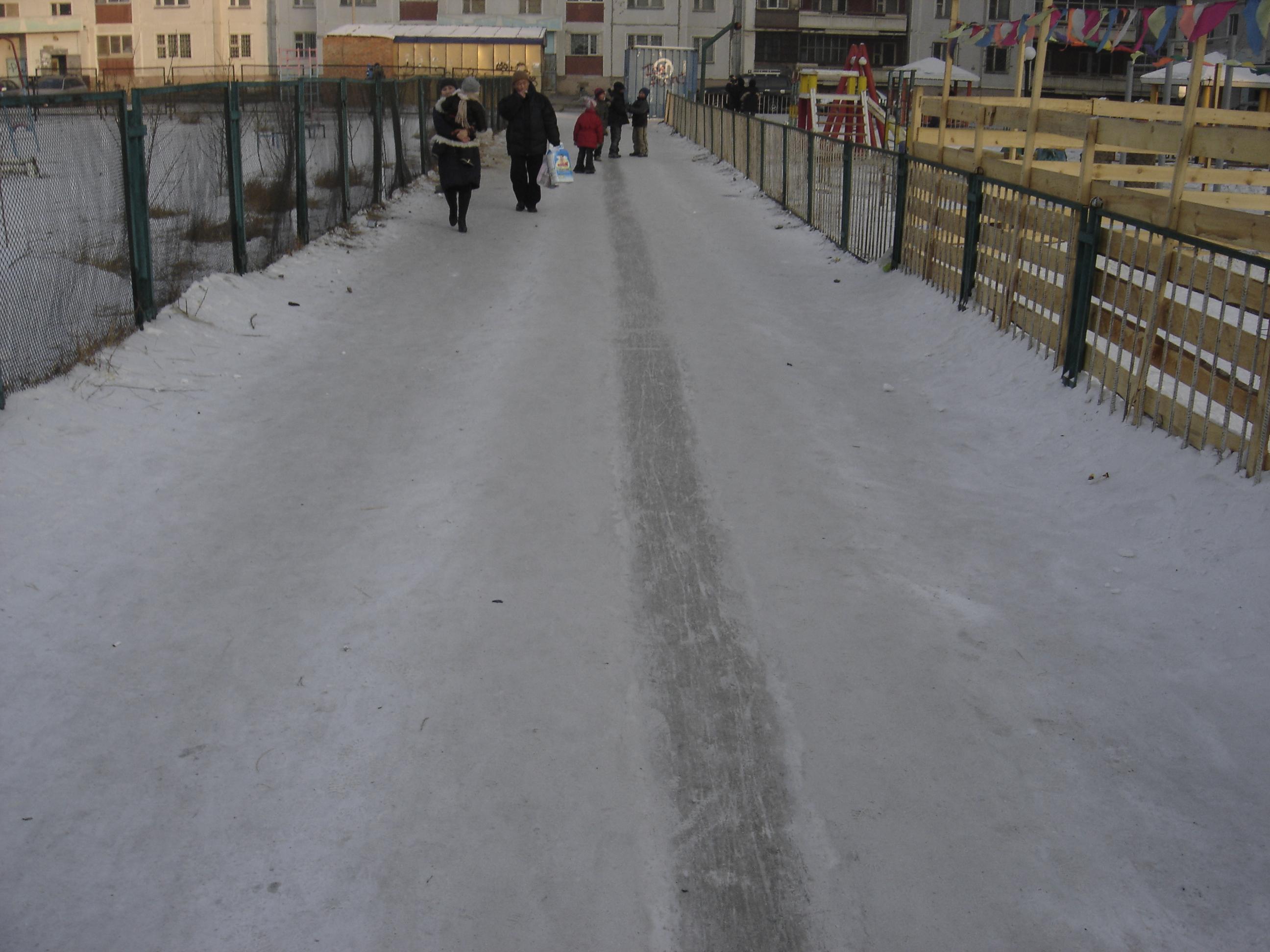 Ulaanbaatar sidewalk