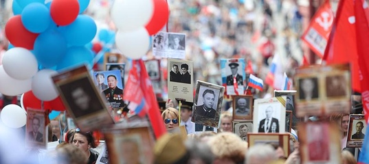 Более 150 тыс. анкет зарегистрировали в акции «Бессмертный полк онлайн»