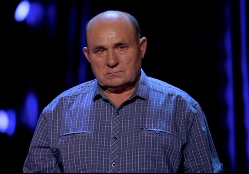 Дядя Лёня пенсионер Миллион на мечту