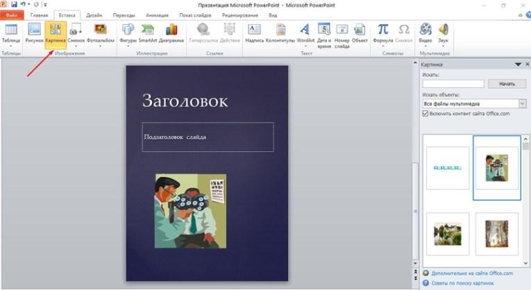 КАК СДЕЛАТЬ ЧЕК-ЛИСТ В PDF