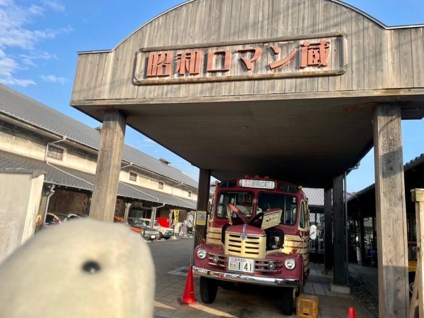 【豊後高田 昭和ロマン蔵】古き良き昭和のテーマパーク!駄菓子や昔懐かしの風景がある場所