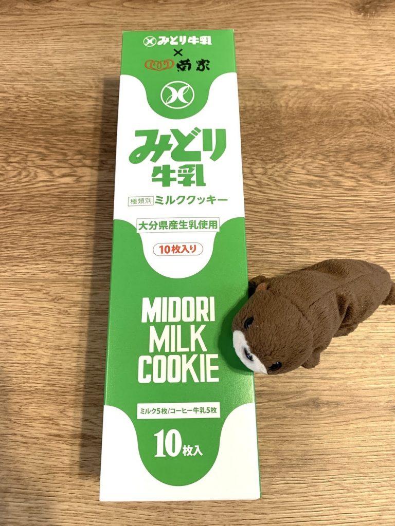【みどり牛乳ミルククッキー】懐かしい給食を思い出すみどり牛乳がクッキーに✨