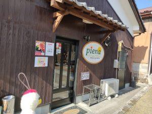 【杵築市 ltalian Cafe&Bar piena】杵築の古風な街並みにひっそりと佇むお洒落なイタリアン♪大人女子のカフェタイムにピッタリのお店☆