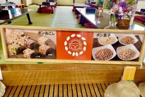 【日田市 ポン菓子大徳】高塚地蔵尊のお土産店✨昔ながらの製法で作る無添加安心ポン菓子🍿
