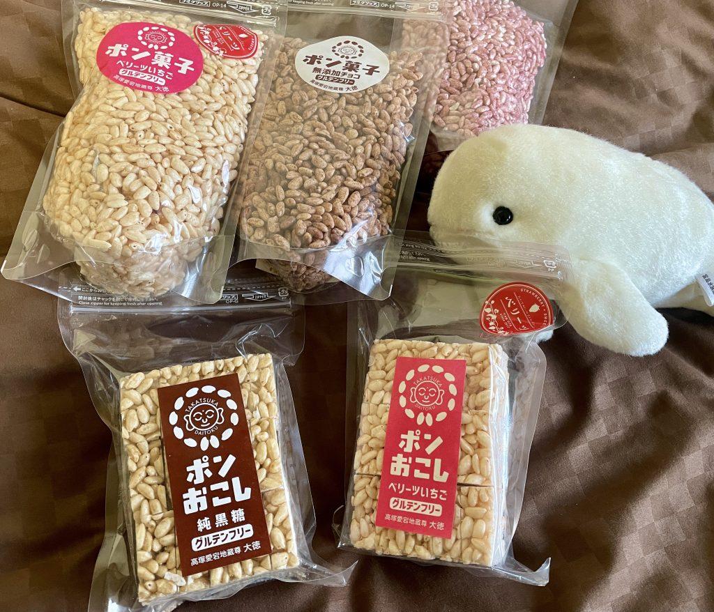 【ポン菓子・ポンおこし 大徳】子供からお年寄りまで安心して食べられる♪地元のお米を使ったこだわり和菓子!
