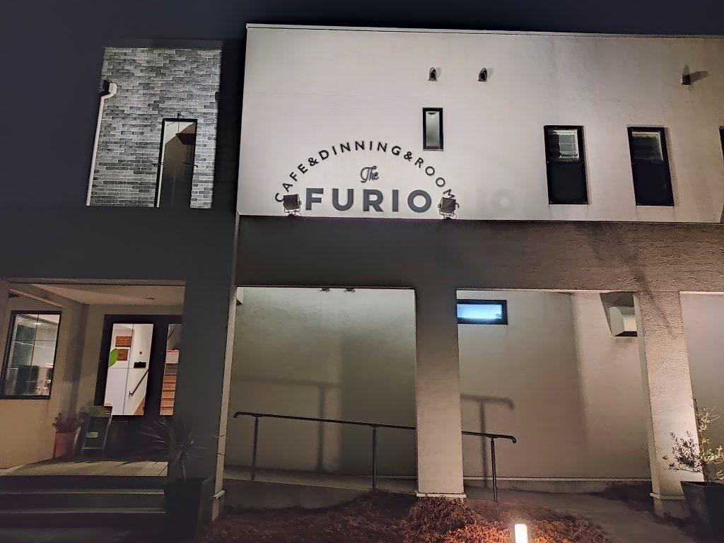 【中津市 FURIO】落ち着いた雰囲気でアートなイタリアンカフェ♪ランチもディナーもゆったりと過ごせるお洒落な空間で☆