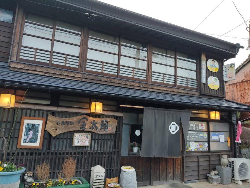 【玖珠町 金太郎】童話の町で大人気の古民家食堂!!居心地の良い店内でボリューム満点なお食事を☆