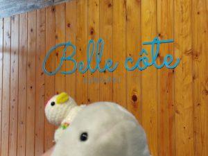 【国東 Belle cote】国東半島海沿いのカフェ♪モダンで落ち着いた雰囲気の店内でランチを楽しむ☆