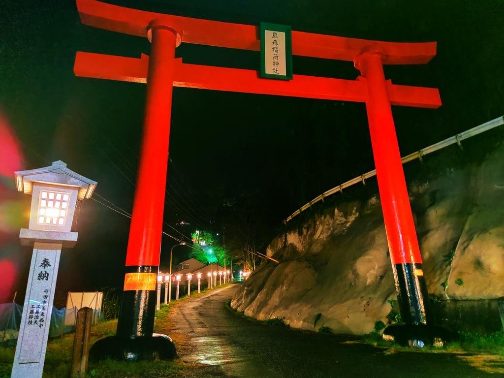 【竹田市 扇森稲荷神社】巨大鳥居が目印!九州三大稲荷の一つで竹田のパワースポット