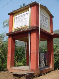 Water tank at the village