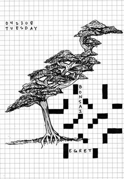 [Music crossword puzzles kids: microbiology a systems