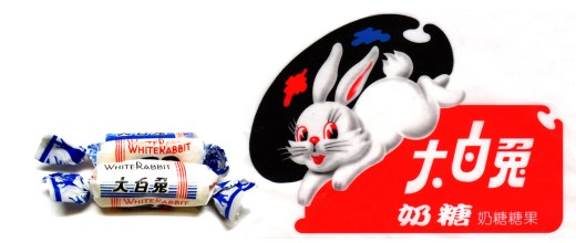 white rabbit banner