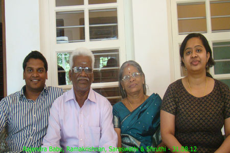 Sundara Mahal Vegetarian Homestay guests Shruthi and family