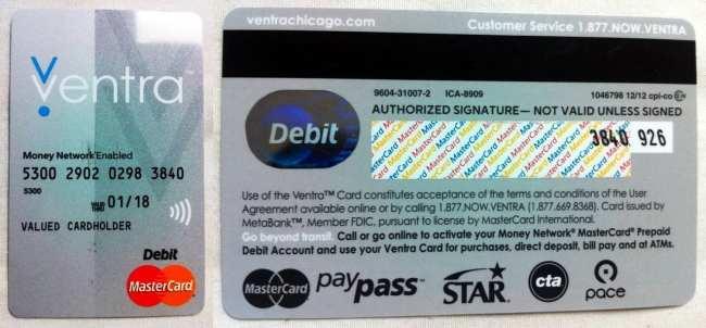 Metro de Chicago - Ventra Card