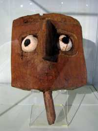 sitios arqueológicos de lima: Huaca Huallamarca - máscara