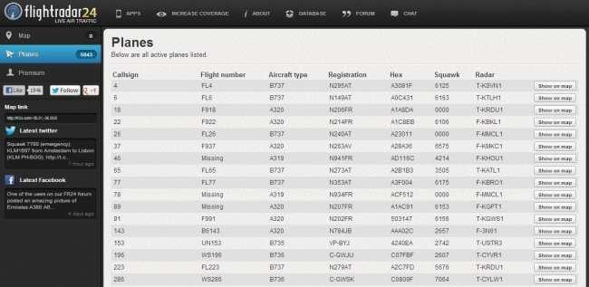 FlightRadar24 - todos os vôos disponíveis