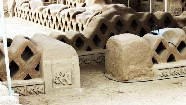 Chan Chan Patrimônio da Unesco - Interior sendo restaurado 5