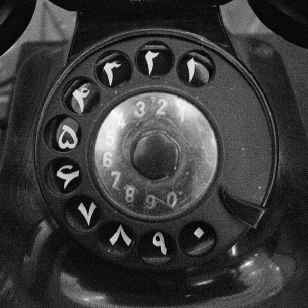 Telefone iraniano