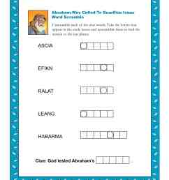 Abraham And Sarah Worksheets   Printable Worksheets and Activities for  Teachers [ 3300 x 2550 Pixel ]