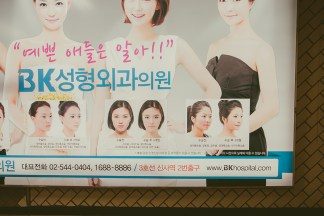 A Korean ad for plastic surgery.