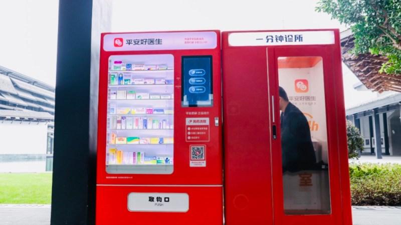 Mød den kinesiske kiosklæge