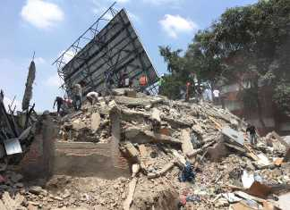 Photo shows and entire building crumbled to the floor, part of the aftermath of the earthquake in Mexico city