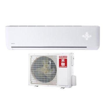 HERAN 禾聯碩 HI/HO-N1122H 9632K R410A變頻冷暖分離1對1冷氣|isunfar愛順發3C購物網