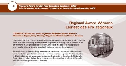 Premier's Award 2006