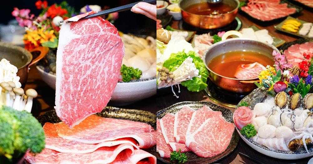桌邊服務火鍋 Archives - 欣晴。美食旅遊生活分享