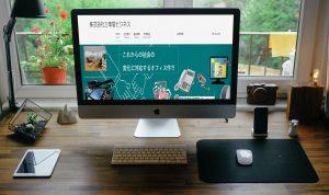 三幸堂ビジネスホームページ