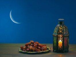Финики для разговления во время поста Рамадана