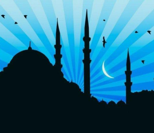 Новая луна возвещает о начале месяца Рамадан