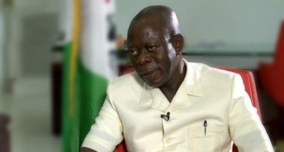 Image result for Oshiomhole