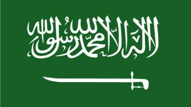 صورة بين الأبيض والأسود ألوان أُخرى .. السعودية – المائعون – المتشددون