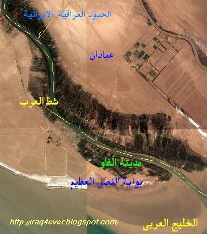 Fao_iraq-719877