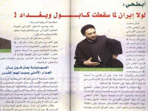 http://kasralsanam.com/thaek/abtahi.jpg