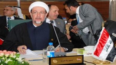 صورة أيها البرلمانيون العرب! أتعجبون من أمر هؤلاء؟