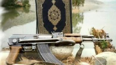 صورة ثنائية الإيمان والنصرة