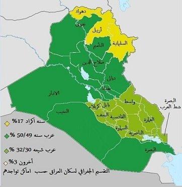 http://www.alqadisiyya3.com/images/20_187611.jpg
