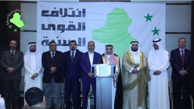 صورة سلفية العراق على خطى الإخوان المسلمين في تسييس الدين  نقاط مفصلية في موقفنا من ائتلاف القوى السنية العراقية (2)