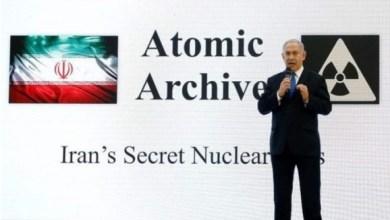 صورة الصراع بين الغرب وإيران.. مع الدولة أم النظام ؟