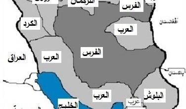 صورة وجود إيران ليس حتمية جغرافية