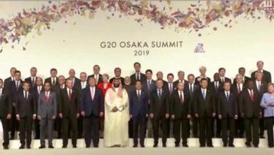 صورة السعودية في قمة العشرين .. هذا هو الموقع الصحيح للعرب .. وللعالم أيضاً