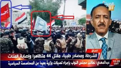 صورة انتفاضة الشيعة .. من أين ؟ وإلى أين ؟