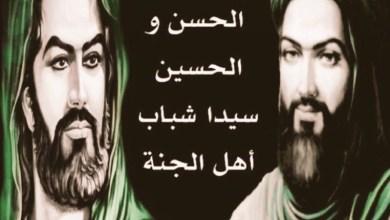 صورة هل الحسن والحسين سيدا شباب أهل الجنة ؟